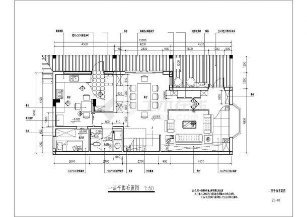 260平米2层高档单体别墅全套室内装修设计CAD图纸-图一