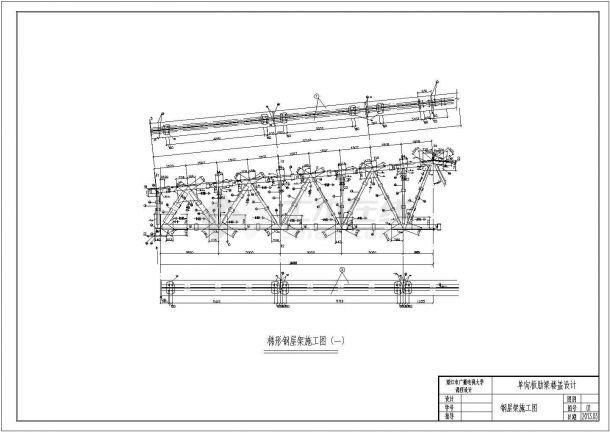 钢结构设计_钢结构工程量计算实例CAD图-图二