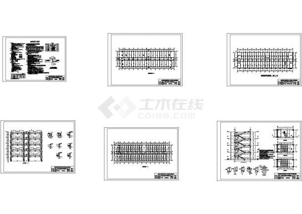 土木工程毕业设计_ 五层框架结构中学教学楼毕业设计(含建筑图结构图计算书)-图二