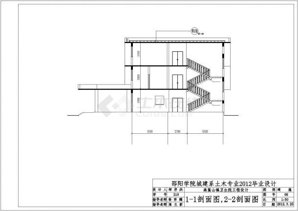 土木工程毕业设计_三层卫生院毕设(含计算书、图纸、施组、电算、横道图).-图一