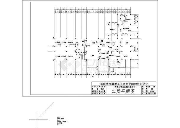 土木工程毕业设计_三层卫生院毕设(含计算书、图纸、施组、电算、横道图).-图二