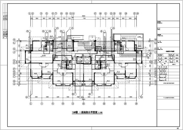 安徽某地高层住宅给排水施工CAD图纸-图一