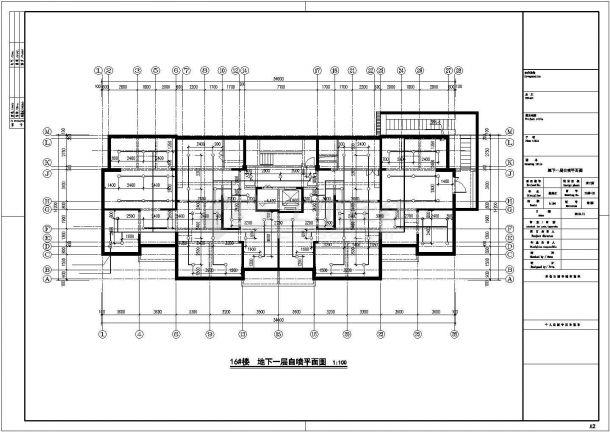 安徽某地高层住宅给排水施工CAD图纸-图二