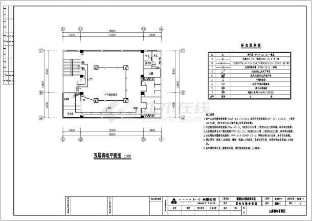 某单位五层办公楼弱电设计全套CAD施工图纸-图一