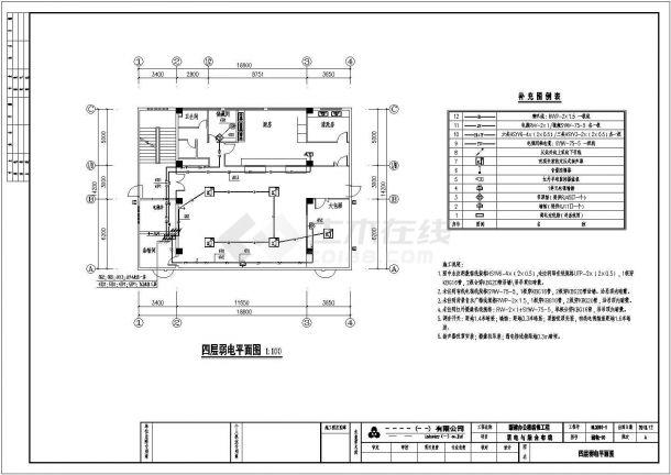 某单位五层办公楼弱电设计全套CAD施工图纸-图二