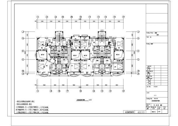 某4层4户联排2户叠拼别墅电气施工图纸(标注明细)-图一