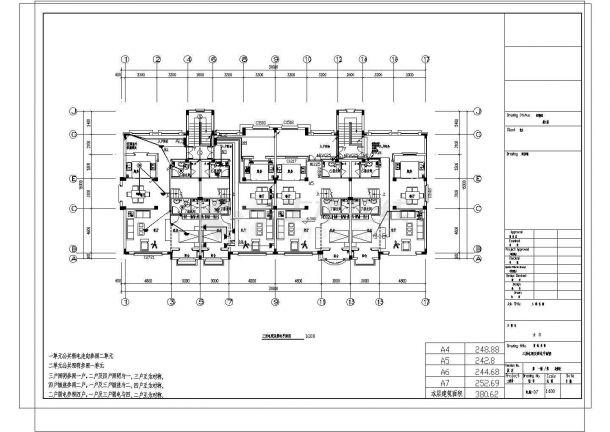 某4层4户联排2户叠拼别墅电气施工图纸(标注明细)-图二