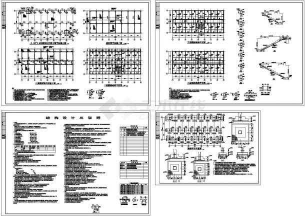 某地精品多层办公楼建筑结构施工图-图一