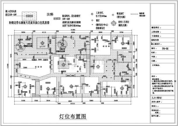 某家具专卖店室内装修设计cad施工图-图二