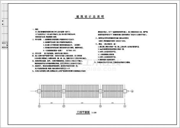 九龙生态园南天门(钢筋混凝土结构)设计cad全套建筑施工图(含设计说明)-图一
