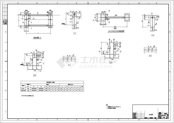 某钢框架厂房设备支架节点构造CAD设计详图-图一