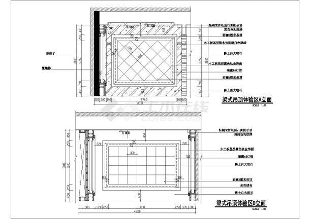 某地品质吊顶生活馆建筑设计CAD施工图-图二
