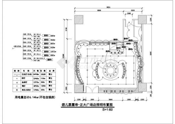 某地70平方品牌服装店设计cad施工图-图一