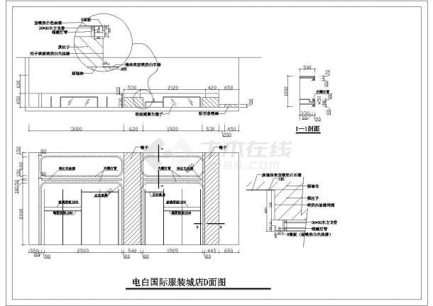 某地35平方电白国际服装城店设计cad施工图-图一