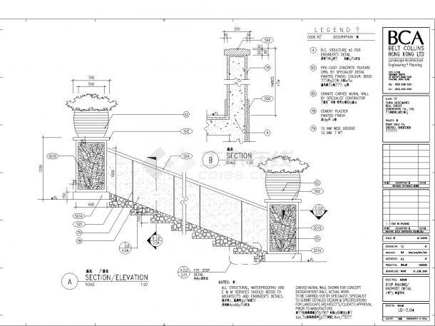 某大型园林景观广场规划设计cad全套景观施工图(附效果图)-图一