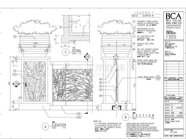 某大型园林景观广场规划设计cad全套景观施工图(附效果图)-图二