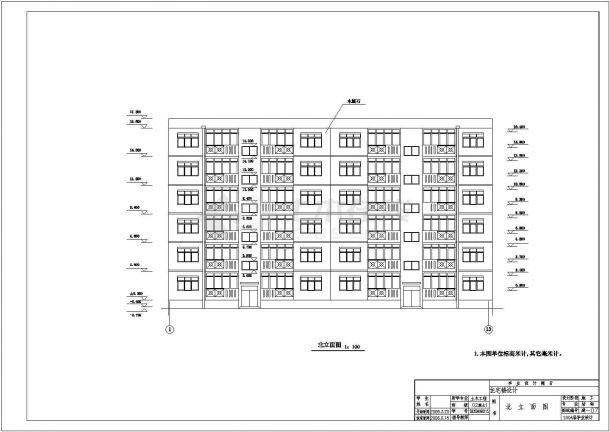 某居住区小型6层某结构住宅楼全套建筑CAD设计图纸-图一