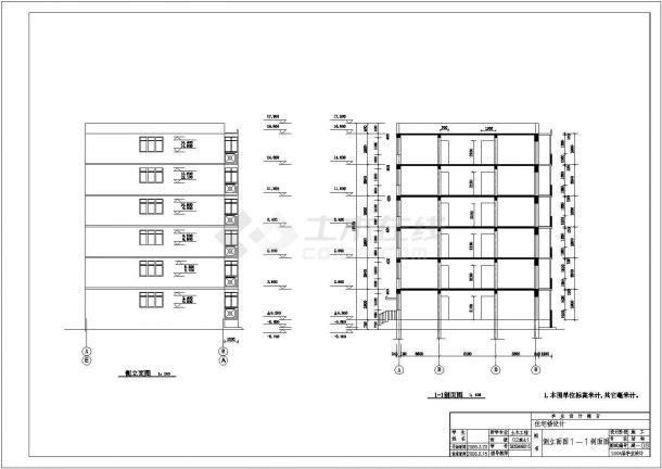 某居住区小型6层某结构住宅楼全套建筑CAD设计图纸-图二