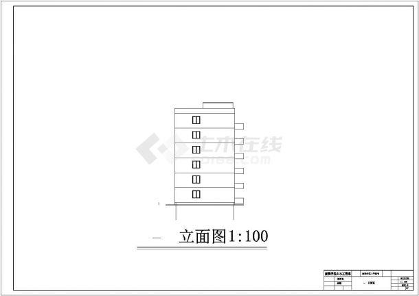 衢州市某小区3500平米左右6层砖混结构住宅楼建筑结构CAD设计图纸-图一