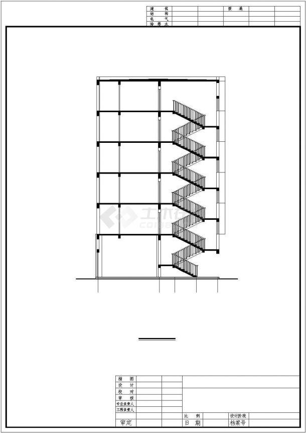 某企业家属院6层框混结构住宅楼建筑结构CAD设计图纸-图一
