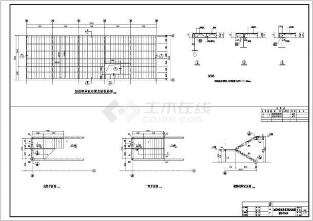 某钢结构厂房加层结构设计全套cad图(含加层结构平面布置图)-图二