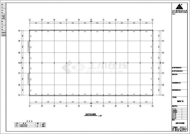 某公司60米X32.6米钢结构厂房工程设计CAD图-图一