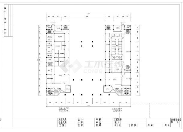某三层政府行政办公楼建筑方案cad图纸(含效果图)-图一