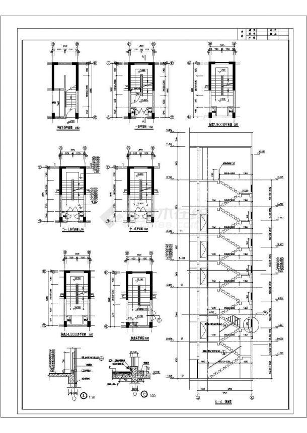 某市小高层住宅建筑设计图纸-图二