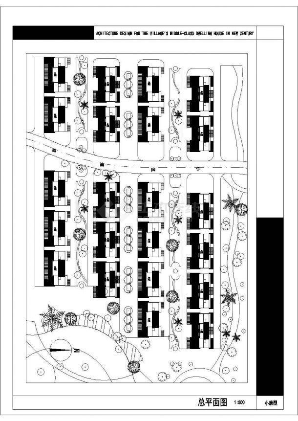 某地大型民用设计院施工图纸-图二