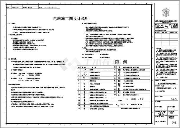 苏州某会所高档西餐厅全套设计施工图(含实景图)-图二