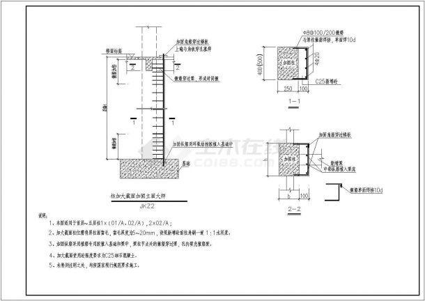 某中学校教学校加固全套施工设计cad图-图一