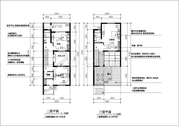 某市大型设计公司施工图纸-图二
