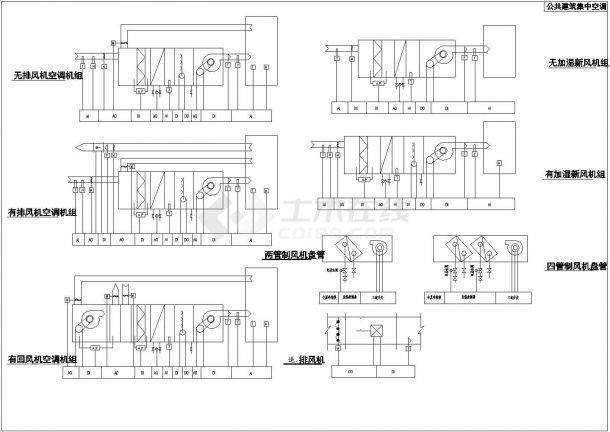 某公共建筑集中空调( 有无排送风机、 有无加湿新风机)设计cad自控原理图-图一