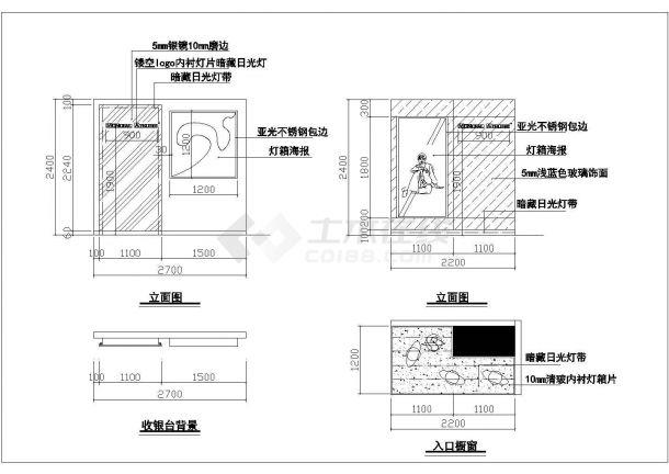 某地服装专卖店装修设计cad施工图(含效果图)-图二