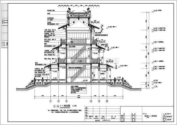 苏州某名人公园仿古建筑施工图(含总平面图)-图二