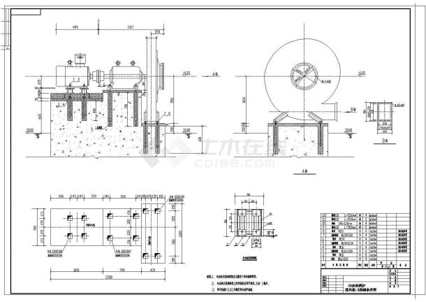 某地余热锅结构设计图纸-图一