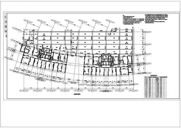 某框架结构办公楼 cad设计施工图-图二