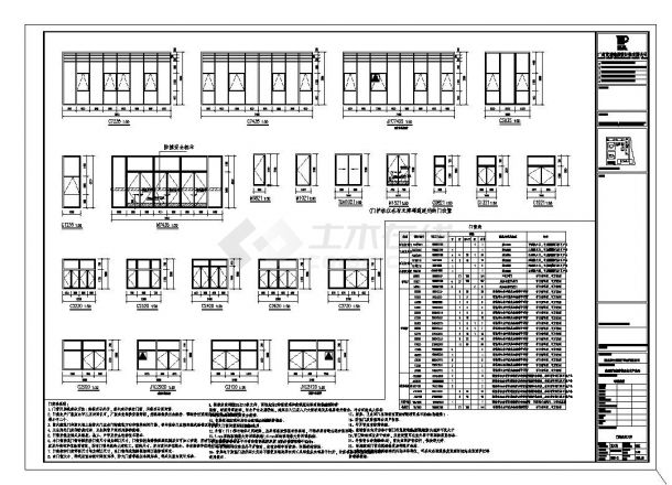 [湖北]七层工业厂房建筑设计施工cad图纸-图二
