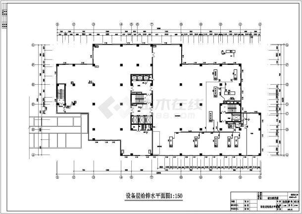 排水设计_某医院给排水施工CAD图纸-图一