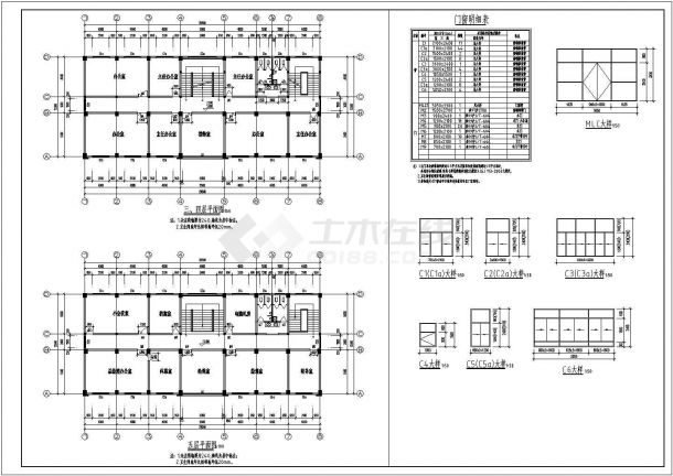办公楼设计_某地五层办公楼建筑施工CAD图-图二