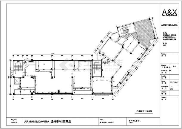 阿玛尼赛维娜AX温州专卖店全套装修施工设计cad图-图一