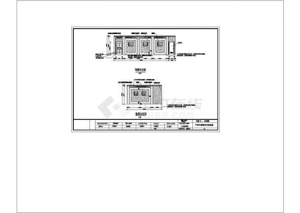 某学校食堂建筑设计CAD设计图(施工图+效果图)-图一