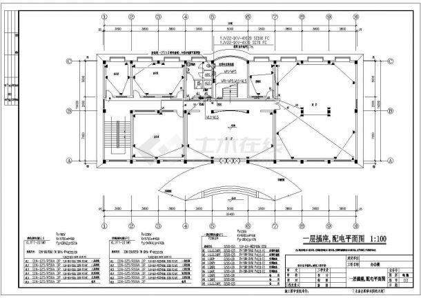 电气图_某地上五层办公楼电气施工CAD图-图一