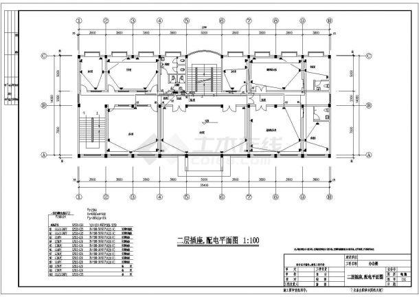电气图_某地上五层办公楼电气施工CAD图-图二