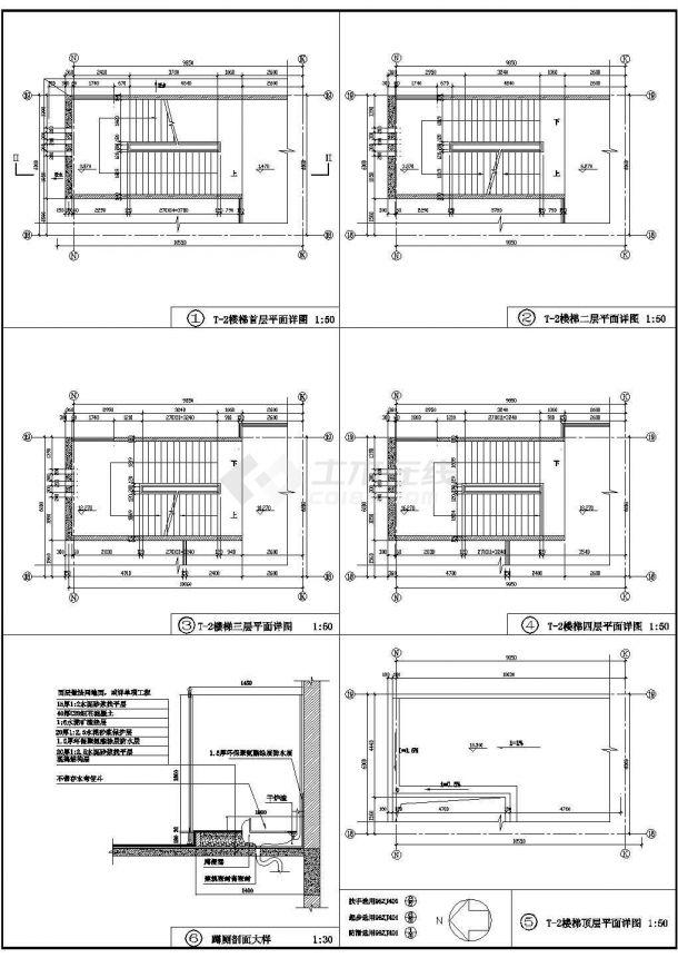某地学校大型综合楼bob电竞app设计图纸-图二
