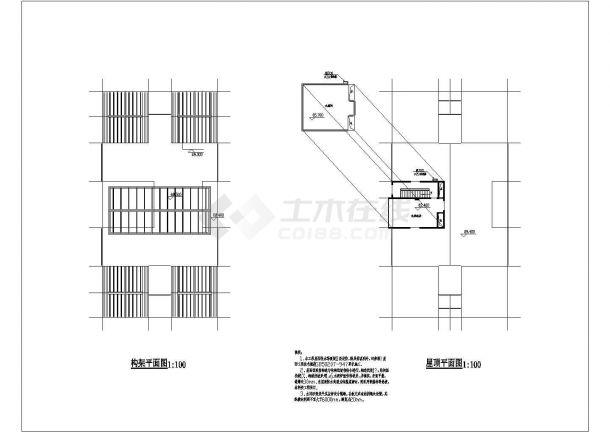 【苏州】某精品高层商务住宅楼全套建筑方案设计图纸-图一
