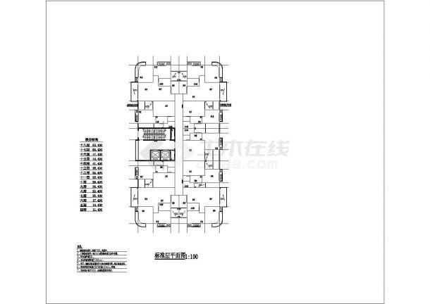 【苏州】某精品高层商务住宅楼全套建筑方案设计图纸-图二