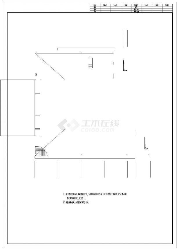[佛山]某大型客运站七层综合楼建筑施工全套图(含总平面图)-图二