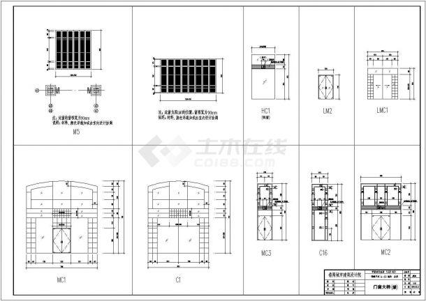 [广东]某居住区西班牙风格会所建筑施工图(含总平面图)-图二