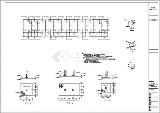 教学楼设计_某5层中学框架结构教学楼建筑施工CAD图-图一